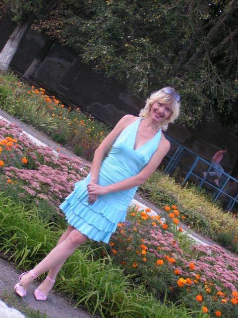 Знакомства Харьков Телефон Курьер
